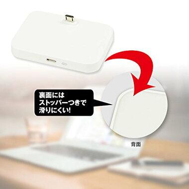 【メール便無料】iQOS充電スタンドmicroUSBAndroid対応アイコススタンド【MO-KIT01】【S】