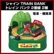 シャインTRAINBANKトレインバンク2番線2種機関車電車