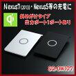 Qi充電器SQ-DW107【斜めタイプ】長方形非接触充電台【nexus7(2013)動作確認品】無接点充電おくだけ充電ネクサス無接点対応ワイヤレスシィーチーレビューで送料無料ポイント消化Nexus7(2013)Nexus6Nexus5Nexus4対応