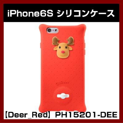 【店内全品ポイント2倍】【定形外可】【Bone Collection】特許取得済み iPhoneケース 【Deer_Red】PH15201-DEE AREA