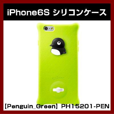 【店内全品ポイント2倍】【定形外可】【Bone Collection】特許取得済み iPhoneケース 【Penguin_Green】PH15201-PEN AREA