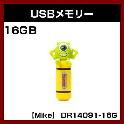 【店内全品ポイント5倍】【定形外可】【Bone Collection】デュアルメモリー【Mike】DR14091-16G 【16GB】AREA