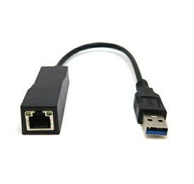 USB3.0 対応 有線LAN 変換アダプター SN-USBLAN30G-RT 10 / 100M / 1000M 1000BASE-T Gigabit giga Realtek RT-8153 チップ使用【S】【M】