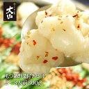 ●テレビで紹介されました●もつ鍋セット 野菜付き(2〜3人前)難波エリア 有名食べログサイト堂々1位獲得! 博多 も…