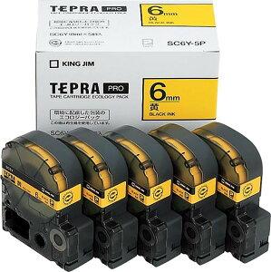 テプラ PRO用テープカートリッジ カラーラベル パステル 黄 エコパック 5個入り SC6Y-5P [黒文字 6mm×8m]