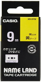 (KC) 【在庫あり】カシオ ネームランドテープ スタンダード イエロー XR-9YW