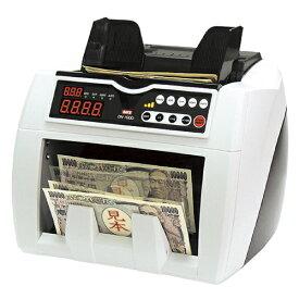 【送料無料】ダイト 異金種検知機能付紙幣計数機 DN-700D