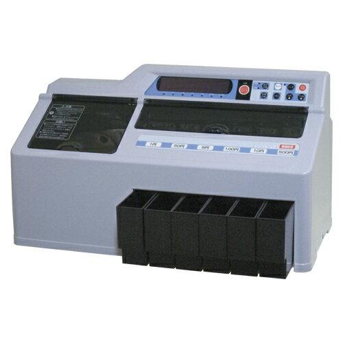 【送料無料】 ダイト 硬貨選別計数機 勘太 DCV-10