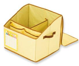(KC)【取寄】アスカ 目隠しフタつきランドセル収納BOX ベージュ STB01BE
