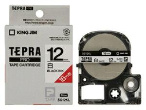テプラ PRO用テープカートリッジ 白ラベル ロングタイプ SS12KL [黒文字 12mm×16m]