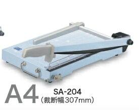 (KC) オープン工業 ペーパー裁断機 A4判 SA-204