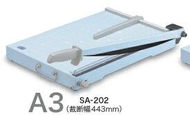【在庫あり・送料無料】オープン工業 ペーパー裁断機 A3判 SA-202