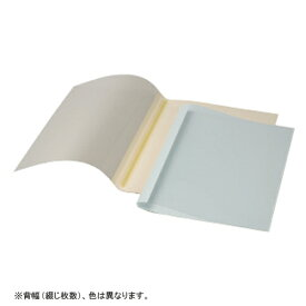 GBCサーマバインド 背幅0mm 糊付け製本機  表紙カバー10枚入 TCW00A4R  表紙は透明クリアシートで裏表紙は紙でアイボリー色です