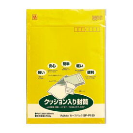 (KC) マルアイ セーフパック A4判書籍(厚物)サイズ SP-P150