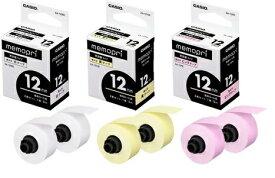 (KC)【在庫あり】カシオ メモプリ専用 12mm 2巻入りテープ XA-12