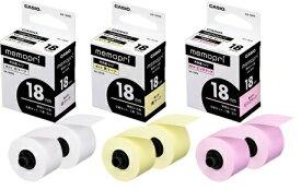 (KC)【在庫あり】カシオ メモプリ専用 18mm 2巻入りテープ XA-18