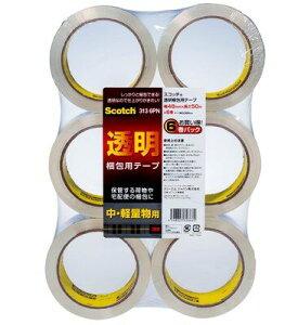 3M スコッチ(R) 透明梱包用テープ (中・軽量物用) 6巻入 313 6PN