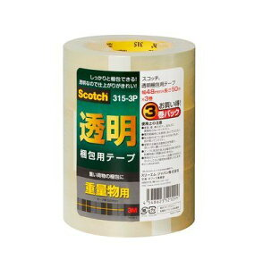3M スコッチ(R) 透明梱包用テープ 重量物用 3巻入 315-3P