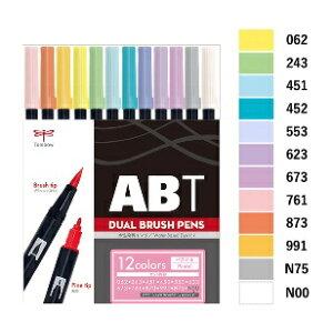 トンボ ABT12色パステル AB-T12CPA