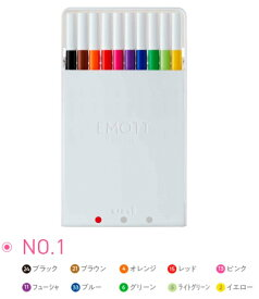 三菱鉛筆 水性サインペン エモット 10色セット No.1 PEM-SY 10C.NO1