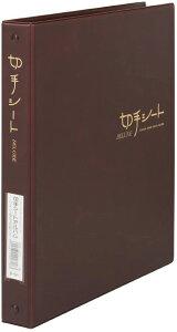 【取寄】テージー 切手シートデラックス 茶 KB-311-08