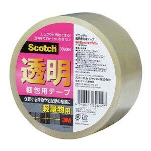 3M スコッチ(R) 透明梱包用テープ 軽量物用 48mm×50m 309SN