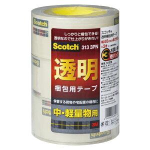 3M スコッチ(R) 透明梱包用テープ (中・軽量物用) 3巻入 313 3PN