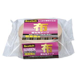 3M スコッチ(R) 布梱包用テープ 509 (軽量物用) 509BEN