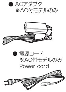 マックス ポータブル電動ホッチキスBH-11F用ACアダプタ