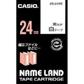 【在庫あり】 カシオ ネームランドテープ XR-24WE