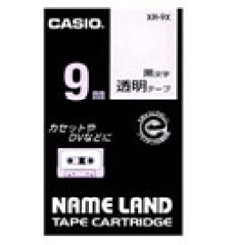 【在庫あり】カシオ ネームランドテープ XR-9X