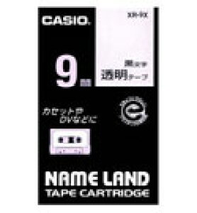 ネームランド 透明テープ 透明 XR-9X [黒文字 9mm×8m]