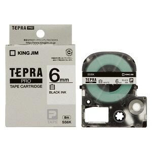 テプラ PRO用テープカートリッジ 白ラベル SS6K [黒文字 6mm×8m]