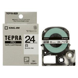 テプラ PRO用テープカートリッジ 白ラベル SS24K [黒文字 24mm×8m]