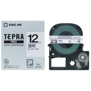 テプラ PRO用テープカートリッジ 透明ラベル ST12K [黒文字 12mm×8m]