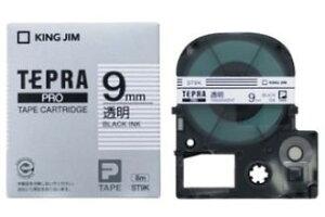 テプラ PRO用テープカートリッジ 透明ラベル ST9K [黒文字 9mm×8m]