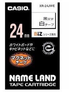 ネームランド マグネットテープ 白 XR-24JWE [黒文字 24mm×1.5m]