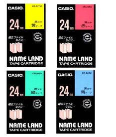 【在庫あり】カシオ ネームランドテープ  スタンダード XR-24