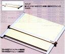 コクヨトレイザー平行定規A2サイズ マグネット製図板 TR-HHEF11