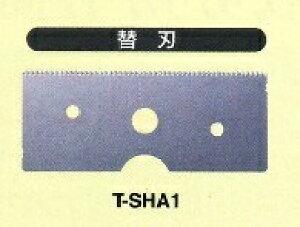 コクヨ   テープカッター替刃(カルカット)