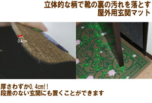 【Bungalow】(屋外用)玄関マットハロー(アメリカ製)ドアマット/フロアーマット/エントランス/薄い/ガーデン