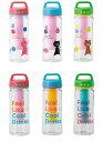 アクアクールボトル保冷付きボトル/ドリンクボトルタンブラー/通学/通勤/キャラクターマイボトル
