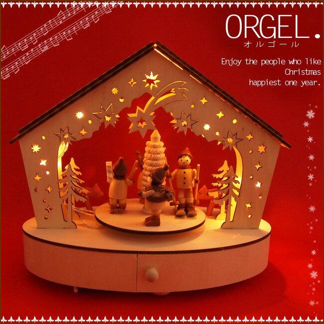 【クリスマス雑貨】Woody Xmas ハウスライト オルゴール/クリスマスディスプレイ飾りつけ/クリスマスパーティー/クリスマスアイテム
