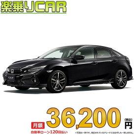 ☆月額 35,800円 楽乗りCAR 新車 ホンダ シビック 2WD 1500 EX CVT
