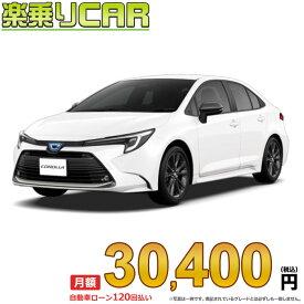 ☆月額 29,100円 楽乗りCAR 新車 トヨタ カローラ 4WD 1800 HYBRID G-X