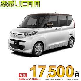 ☆月額 17,500円 楽乗りCAR 新車 ミツビシ eKスペース 2WD 660 M