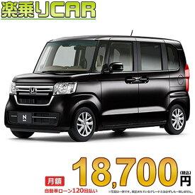 ☆月額 18,700円 楽乗りCAR 新車 ホンダNBOX 2WD 660 EX