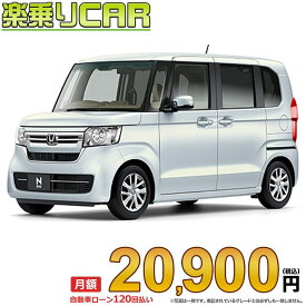 ☆月額 20,900円 楽乗りCAR 新車 ホンダNBOX 4WD 660 L・ターボ