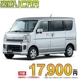 ☆月額 17,900円 楽乗りCAR 新車 スズキ エブリィワゴン 2WD 660 JPターボ 標準ルーフ