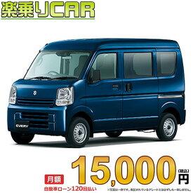 ☆月額 15,000円 楽乗りCAR 新車 スズキ エブリィバン 4WD 660 PC 5MT
